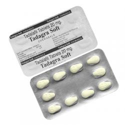 Циалис Софт / Tadalafil Chewable Generic